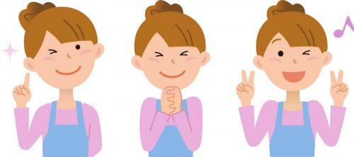 色々な笑顔で喜んでいる女性