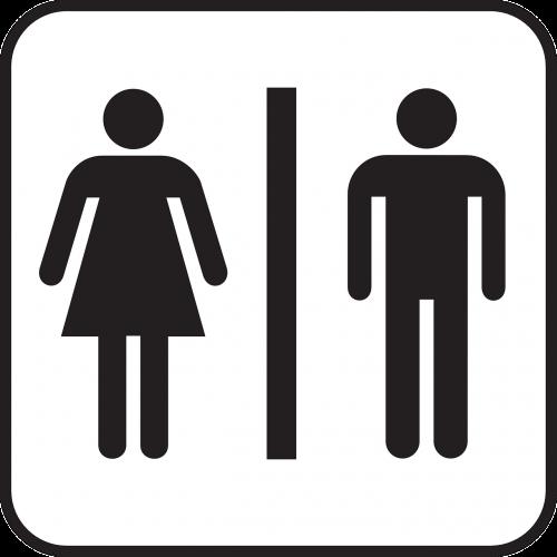 男女に分かれている学校トイレ