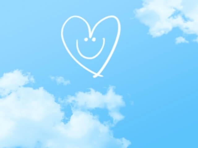 お互いの生活を尊重して良い距離感を探っている時にふと見上げた青空